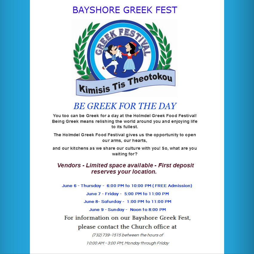 [Bayshore Greek Festival in Holmdel, New Jersey]