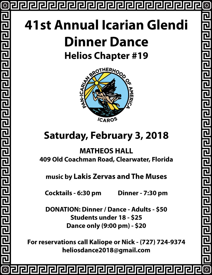 [Icarian Dinner Dance in Clearwater, Florida]