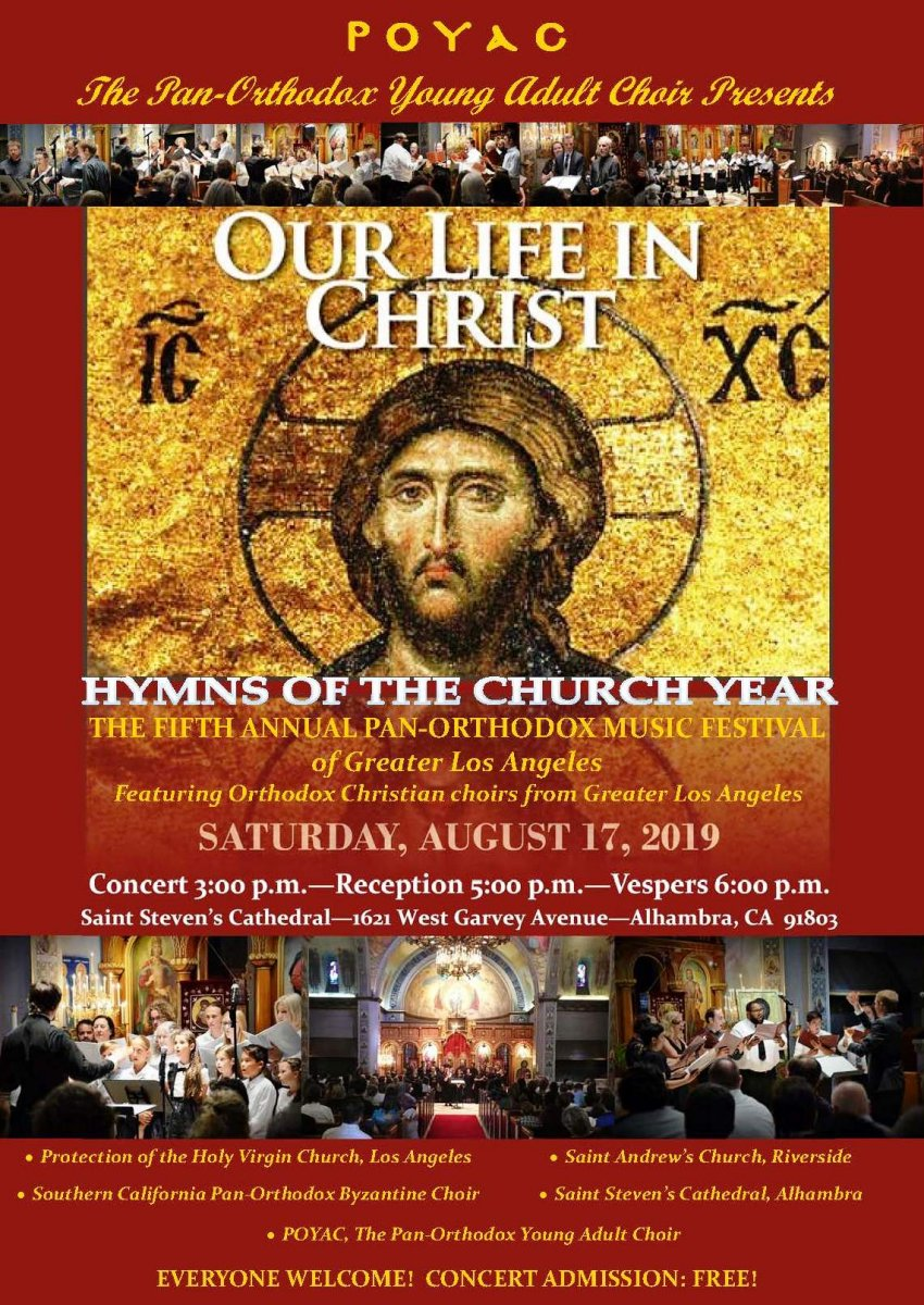 [Pan-Orthodox Musical Festival at Saint Steven Serbian Orthodox Cathedral in Alhambra, California]